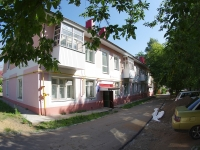 Elabuga, Neftyanikov avenue, house 34. Apartment house