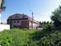 Elabuga, Neftyanikov avenue, house 42. training centre