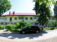 Elabuga, Neftyanikov avenue, house 43. Apartment house