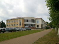 Elabuga, Neftyanikov avenue, house 44. governing bodies
