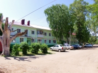 Elabuga, Neftyanikov avenue, 房屋 45А. 公寓楼