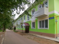 Elabuga, Neftyanikov avenue, house 48А. Apartment house