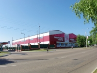 Elabuga, hypermarket Азбука дома, Neftyanikov avenue, house 52А