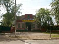 Elabuga, Neftyanikov avenue, house 52Г. store