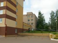 Elabuga, 医院 Елабужская центральная районная больница, Neftyanikov avenue, 房屋 57 с.2