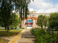 Елабуга, больница Елабужская центральная районная больница, Нефтяников проспект, дом 57 с.2