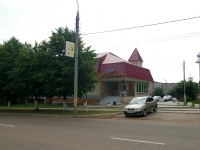 Elabuga, office building Чулпан, ЗАО, страховая компания, Neftyanikov avenue, house 60А