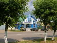 Elabuga, bank Камский Коммерческий Банк, ООО, Neftyanikov avenue, house 69