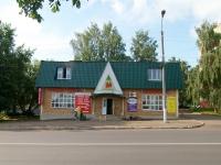 Elabuga, Neftyanikov avenue, house 74. store