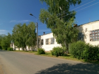 Elabuga, Neftyanikov avenue, house 92. industrial building