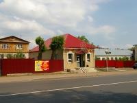 Elabuga, Neftyanikov avenue, house 107А. store