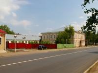 Elabuga, creative development center Центр детского технического творчества, г. Елабуга, Neftyanikov avenue, house 109