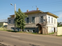 Elabuga, Neftyanikov avenue, house 113. multi-purpose building