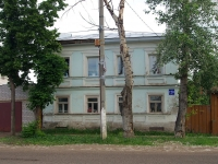 Elabuga, Neftyanikov avenue, house 120. Apartment house