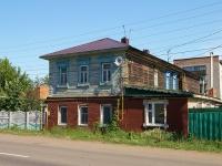 Elabuga, Neftyanikov avenue, house 139. Apartment house