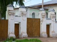 Elabuga, 幼儿园 №1, Дюймовочка, Neftyanikov avenue, 房屋 179