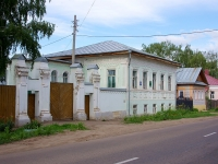 Елабуга, детский сад №1, Дюймовочка, Нефтяников проспект, дом 179