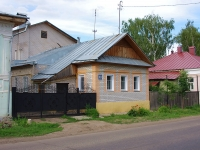 Elabuga, Neftyanikov avenue, house 181. office building