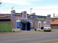 Elabuga, Neftyanikov avenue, 房屋 187. 商店