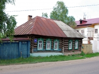 Elabuga, Neftyanikov avenue, house 195. Private house