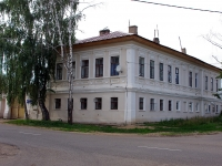 Elabuga, Neftyanikov avenue, house 197. Apartment house