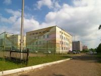 Elabuga, st Zemlyanukhin, house 7А. polyclinic