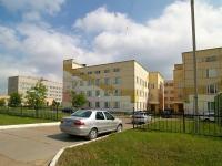 Elabuga, Zemlyanukhin st, house 7. polyclinic