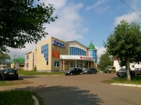 Elabuga, store Форсаж, Zemlyanukhin st, house 18