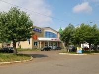 Elabuga, 商店 Форсаж, Zemlyanukhin st, 房屋 18