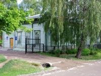 Elabuga, 10 let Tatarstana st, house 2. governing bodies