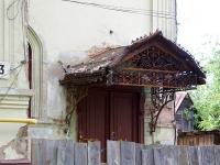 Елабуга, улица 10 лет Татарстана, дом 3. многоквартирный дом