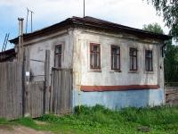 Елабуга, улица 10 лет Татарстана, дом 4. офисное здание