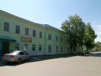 Елабуга, улица 10 лет Татарстана, дом 8. офисное здание