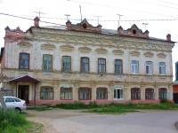 Елабуга, улица 10 лет Татарстана, дом 9. многоквартирный дом