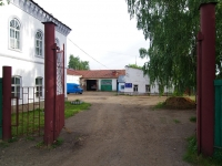 Елабуга, улица 10 лет Татарстана, дом 19. офисное здание