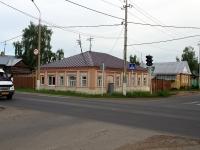 Елабуга, улица 10 лет Татарстана, дом 22. индивидуальный дом