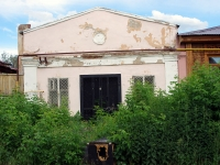 Елабуга, улица 10 лет Татарстана. офисное здание