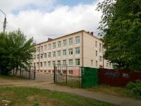 Elabuga, st Razvedchikov, house 41. gymnasium