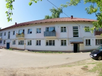 Elabuga, Razvedchikov st, house 43. Apartment house