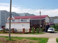 Елабуга, улица Хирурга Нечаева, дом 3А. многофункциональное здание