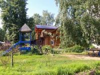 Елабуга, Казанская ул, дом 5