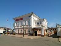 Elabuga, Kazanskaya st, 房屋 17. 商店