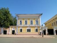 Елабуга, библиотека №2, улица Казанская, дом 19