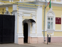 Elabuga, 学校 Елабужское медицинское училище, Kazanskaya st, 房屋 21