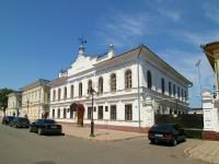 Elabuga, 学院 Институт дополнительного образования, Kazanskaya st, 房屋 23