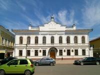 Elabuga, institute Институт дополнительного образования, Kazanskaya st, house 23