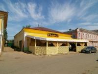 Elabuga, cafe / pub Самарканд, Kazanskaya st, house 25А