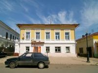 Elabuga, Kazanskaya st, 房屋 25. 商店