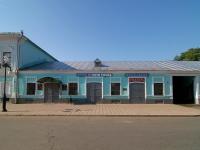 Елабуга, музей Музей истории города, улица Казанская, дом 26