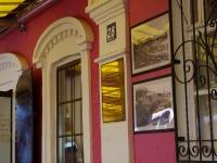 Елабуга, кафе / бар Миллениум, улица Казанская, дом 28А